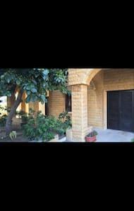 Luxury Studio Byblos Halat Sur Mer - Byblos - Wohnung