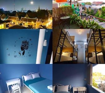 Cozy house private room1 - Bangkok - House
