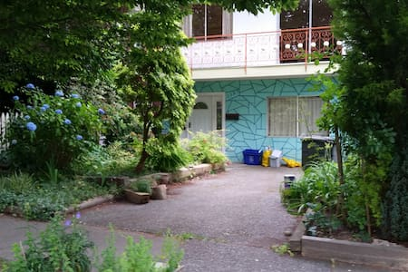 East Van whole house rental - Vancouver - House