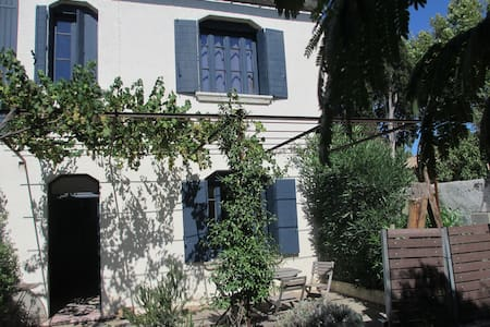 Belle maison avec terrasse - Townhouse