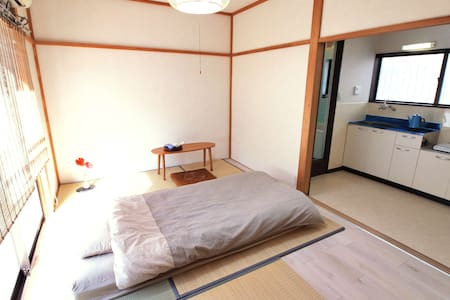 TAMA, TKY: Cozy Japanese style apartment - Appartement