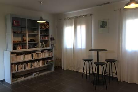 Charmant petit studio - Saint-Chaptes - Villa