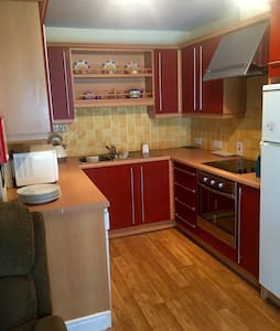 Town centre Apartment - Ballina - Appartement