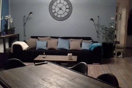 3 pièces au calme avec jardin - Lägenhet