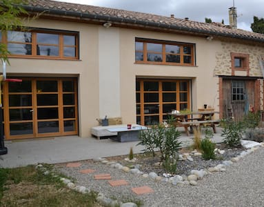 la forge - Payra-sur-l'Hers - House