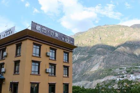 位于香格里拉与梅里雪山之间的康巴江南奔子栏的一家藏式精品客栈。 - Wohnung