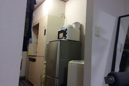 大垣駅10分アパート - Wohnung