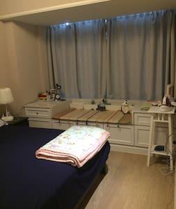 干净整洁的家 - Hangzhou