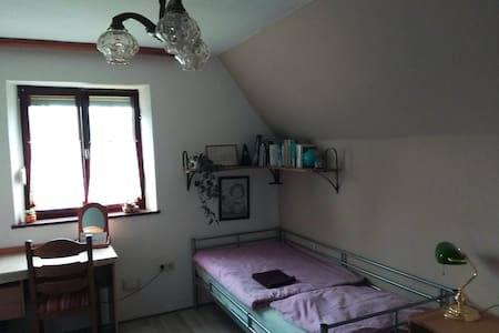 Simple little room - Casa