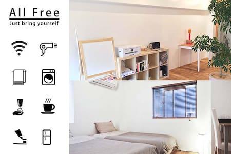 Quiet Residence but Center of Harajuku,Shinjuku - Shibuya-ku - Appartement