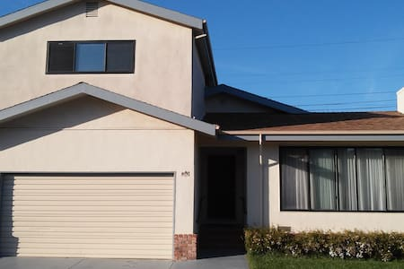 Large 3 Bdrm House in South SF! - South San Francisco - House