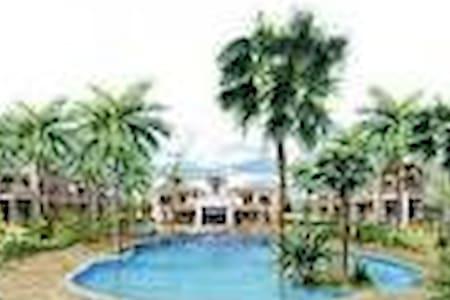 Vacances repos relaxations calme - Agadir - Wohnung