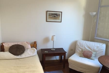 Acacia Avenue Single Room - Saint-Ferriol - Dom