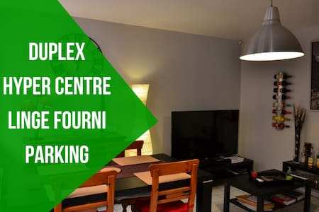 Duplex Cosy de 50m² Hyper Centre près de Rouen - Apartamento