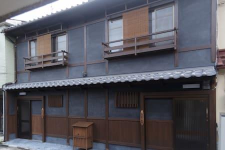 NEW Renovated near Kyoto Station 离京都站很近的改装房 - Kyoto-city
