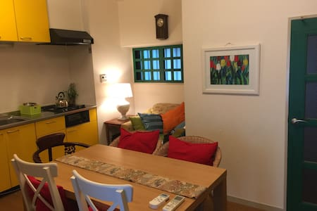 Heartwarming room with Japanese culture! - Osaka - Apartament