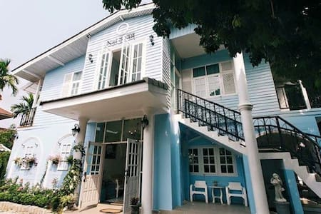 Nai Suan Bed and Breakfast - Mueang Chiang Rai - Lejlighed