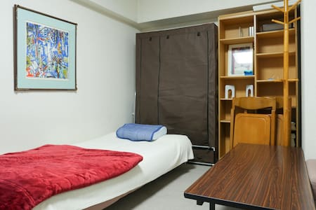 Perfect hideout by Tokyo Tower! - Appartement