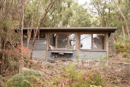 Bush bungalow haven near Inverloch - Bungalo