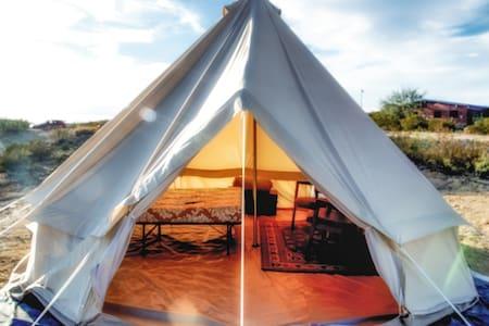"""NEW! """"Terlingua Fancy"""" Big Tent. #1 - Khemah"""
