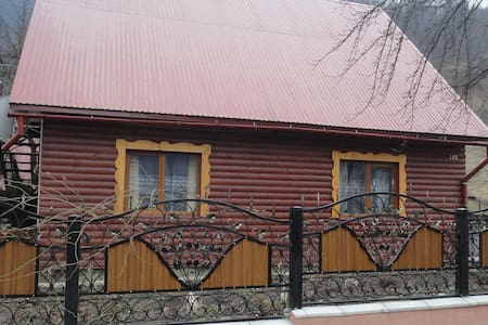 Lovely cottage/затишна оселя - Kvasy - House