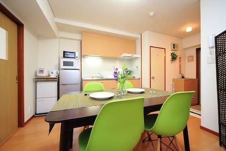 ①Shibuya109.3min/Max 4/Free wifi /Sangenjaya - Setagaya-ku - Apartment