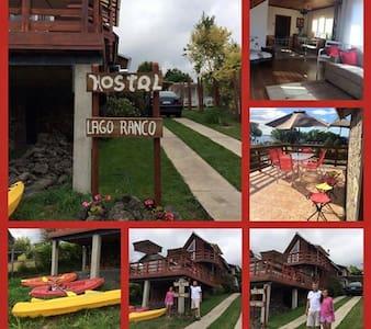 Hostal Lago Ranco en Familia - Los Lagos - 住宿加早餐