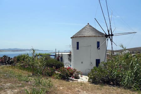 Traditional Wind-Mill Paros island - Other