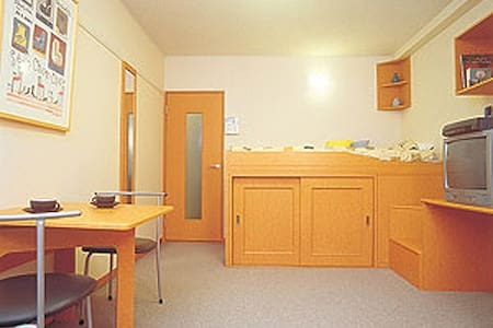 Near Kawaguchiko, Mt.Fuji and Fuji Highland! - Appartement