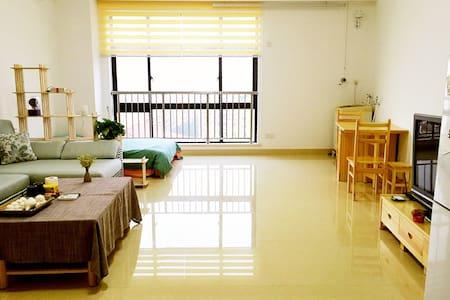 Home-like apartment, for YOU! - 厦门 - Apartamento