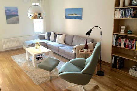 Fresh and central apartment at Bislett - Apartment