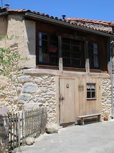Charmante maison de village dans les Pyrénées - Loures-Barousse - Haus