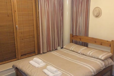 DOUBLE BED IN CITY CENTRE - Apartment