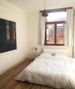 Charming room in the historic city centre - Dům