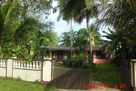 Family friendly calm & quite place - Kadawatha