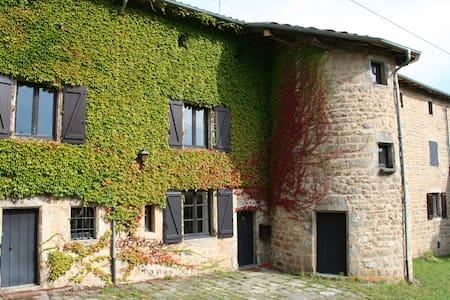 Le Mayet, demeure de charme XVIIème - Huis