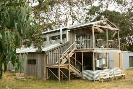 Great Ocean Road Cape Otway    - Apartment