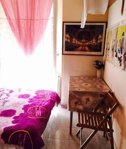 Single Room 3 near by Termini Central Station - Maison