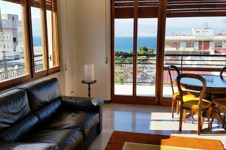 Old Town Apartment Holiday Reggio Calabria - Reggio Calabria - Apartment