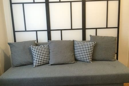 Rosette Simple-Life Home Room-C - Appartement