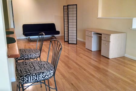 Gorgeous apartment facing forest, Private Entrance - Bedminster Township - Apartment