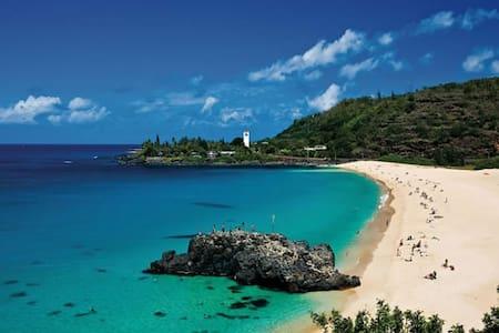 Beach Town Hawaii - Haleiwa - Casa