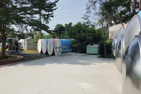 嘉義獅子會館 太空艙露營區 共用衛浴 - Jurta