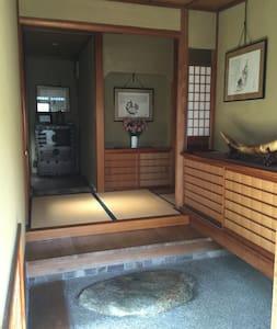 白山鶴来の純和風一軒家(囲炉裏、茶室あり) - Hakusan-shi