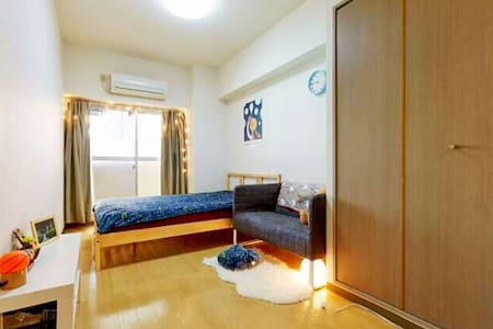 6 mins to Shinjuku and Shibuya!Free Pocket wifi! - Setagaya-ku - Appartement