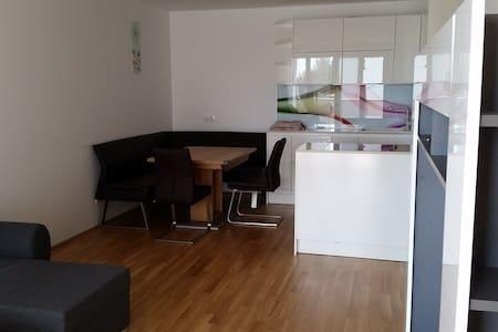 Neue Wohnung mit TOP- Ausstattung, Straßenbahn, TG - Leonding
