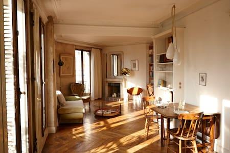 Light + Cosy in the heart of Paris - Paris - Apartment