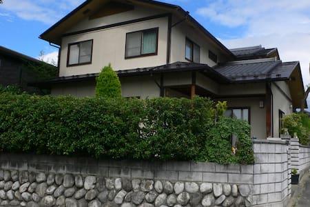 麦ちゃんの家 - Iida-shi - Apartament