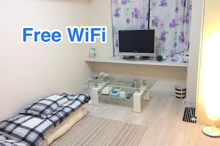 Near Nanba and pocket Wi-Fi Room - Sakai