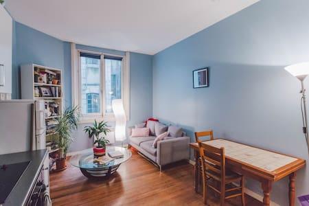 Gorgeous flat in Bayonne, SW France - Apartamento